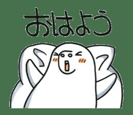 Fufufu no Dugong chan sticker #2066173