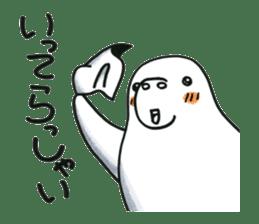 Fufufu no Dugong chan sticker #2066178