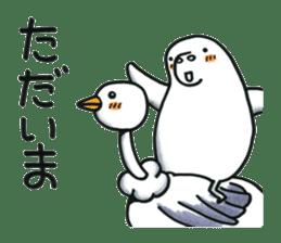 Fufufu no Dugong chan sticker #2066179