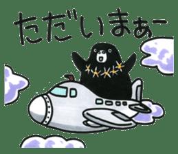 Fufufu no Dugong chan sticker #2066180
