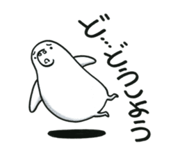 Fufufu no Dugong chan sticker #2066181
