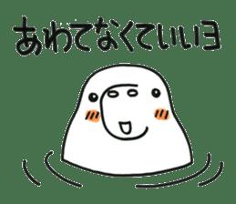 Fufufu no Dugong chan sticker #2066183