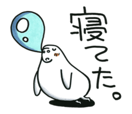 Fufufu no Dugong chan sticker #2066186