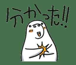 Fufufu no Dugong chan sticker #2066191