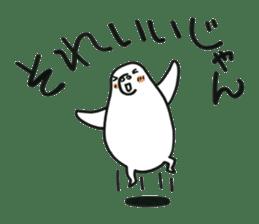 Fufufu no Dugong chan sticker #2066192