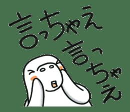 Fufufu no Dugong chan sticker #2066195