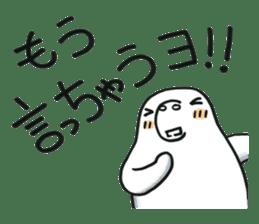 Fufufu no Dugong chan sticker #2066196