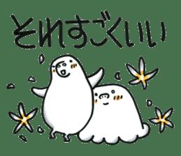 Fufufu no Dugong chan sticker #2066198