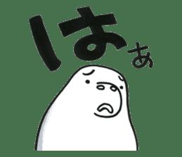 Fufufu no Dugong chan sticker #2066202