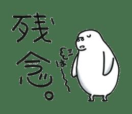 Fufufu no Dugong chan sticker #2066203