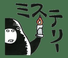Fufufu no Dugong chan sticker #2066205