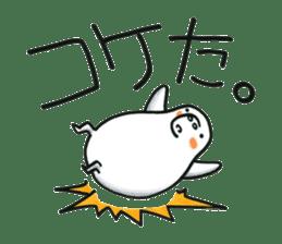 Fufufu no Dugong chan sticker #2066208