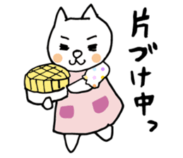 Let's tidy up ! cataso cat sticker #2066533