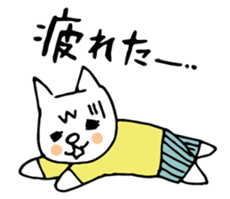 Let's tidy up ! cataso cat sticker #2066535