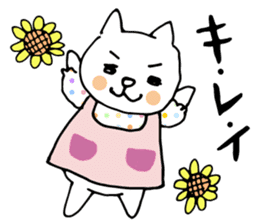 Let's tidy up ! cataso cat sticker #2066537