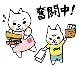 Let's tidy up ! cataso cat sticker #2066543