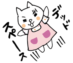 Let's tidy up ! cataso cat sticker #2066544