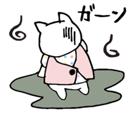 Let's tidy up ! cataso cat sticker #2066550