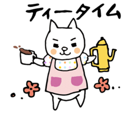 Let's tidy up ! cataso cat sticker #2066554