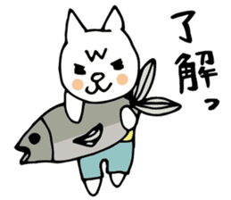 Let's tidy up ! cataso cat sticker #2066558