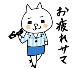 Let's tidy up ! cataso cat sticker #2066561