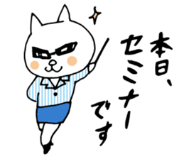 Let's tidy up ! cataso cat sticker #2066565