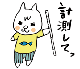 Let's tidy up ! cataso cat sticker #2066566