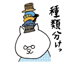 Let's tidy up ! cataso cat sticker #2066568