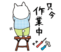 Let's tidy up ! cataso cat sticker #2066569