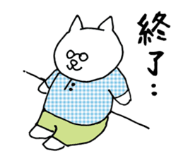 Let's tidy up ! cataso cat sticker #2066572