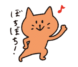 Life of the leisurely cat sticker #2067388
