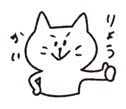 Life of the leisurely cat sticker #2067400