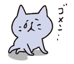 Life of the leisurely cat sticker #2067406