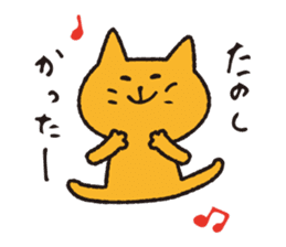 Life of the leisurely cat sticker #2067408