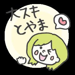TOYAMA GIRL