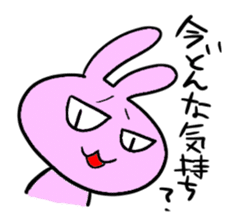 Rabbit bossy sticker #2068373