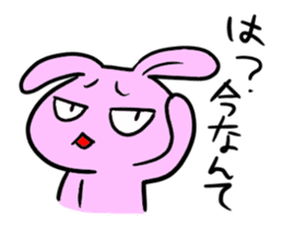 Rabbit bossy sticker #2068384