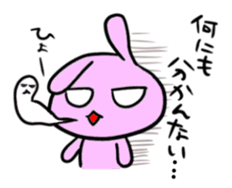 Rabbit bossy sticker #2068395