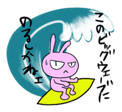 Rabbit bossy sticker #2068403