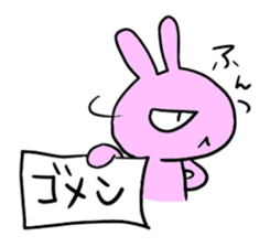 Rabbit bossy sticker #2068405