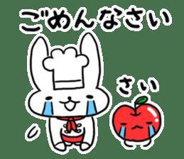 Cheerful patissier's rabbit & apple sticker #2069916