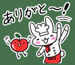 Cheerful patissier's rabbit & apple sticker #2069932