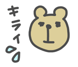 Pastel color waiwai Animals sticker #2070427