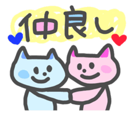Pastel color waiwai Animals sticker #2070428