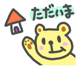 Pastel color waiwai Animals sticker #2070429