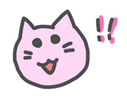 Pastel color waiwai Animals sticker #2070433