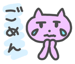 Pastel color waiwai Animals sticker #2070439