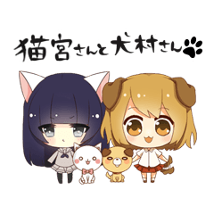 Animal system girlfriend ~Cat & Dog~