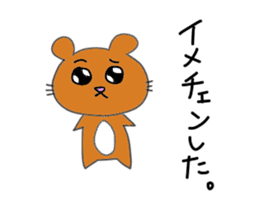 Yuruki-ra rabbit sticker #2074546