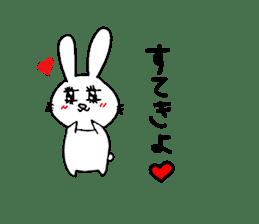 Yuruki-ra rabbit sticker #2074548